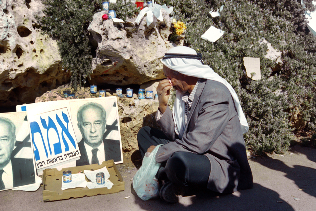 assassination yitzhak rabin essay In killing a king: the assassination of yitzhak rabin and the remaking of israel,  dan ephron traces the parallel stories of israeli prime minister yitzhak rabin.
