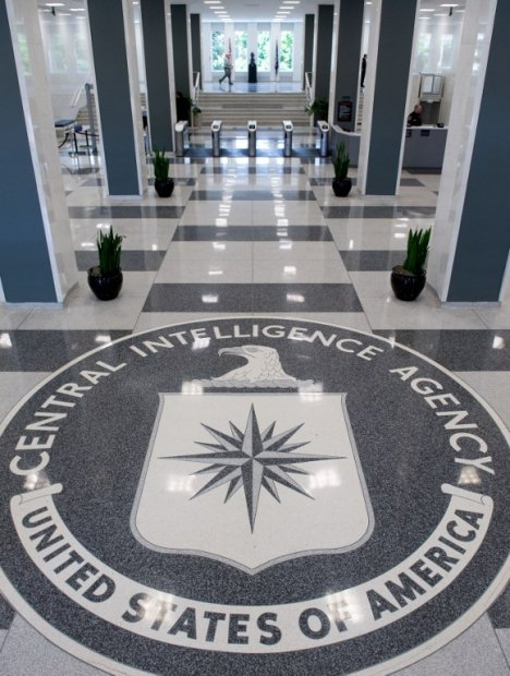 The lobby of the Central Intelligence Agency Headquarters in Langley, Virginia (AFP PHOTO/SAUL LOEB)