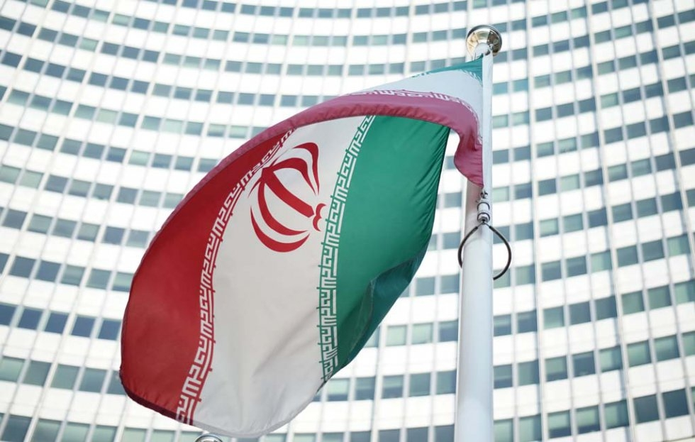 The Iranian flag outside the Vienna International Centre. July, 2014. (AFP/Joe Klamar)
