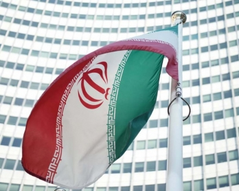The Iranian flag outside the Vienna International Centre. July, 2014.